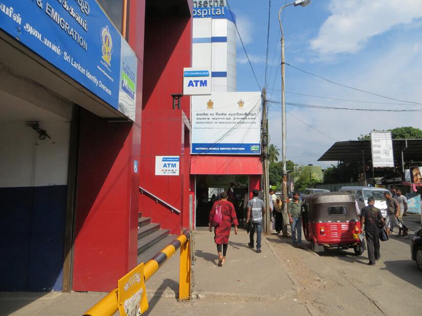 Как продлить визу в Шри-Ланке на 2 месяца. Наш опыт