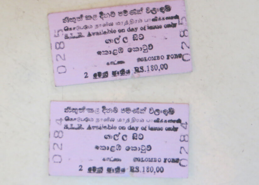 Билеты на поезд в Канди вагон 2 класса