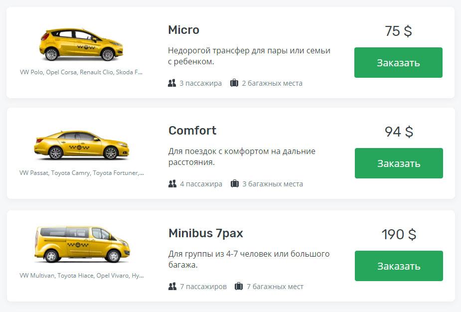 такси коломбо хиккадува