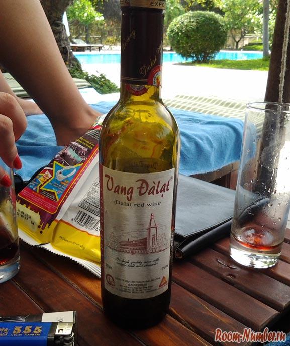 Dalat Vine