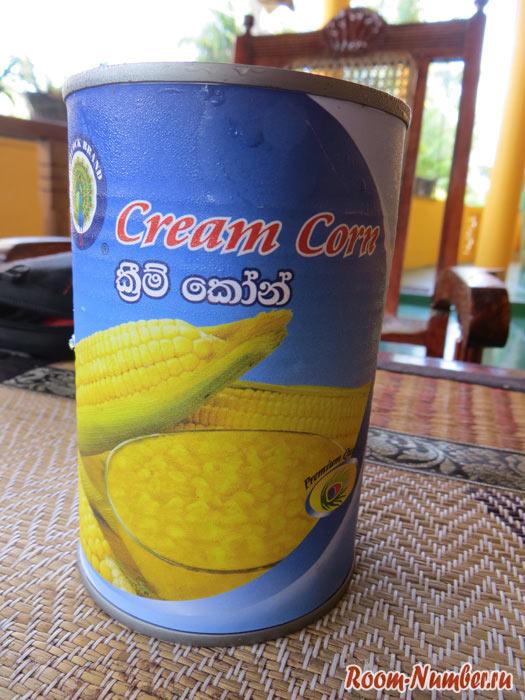 Шри-Ланка цены на продукты