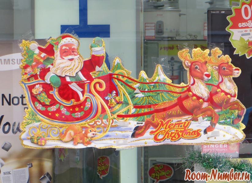 Фото магазина в Шри ланке в новый год