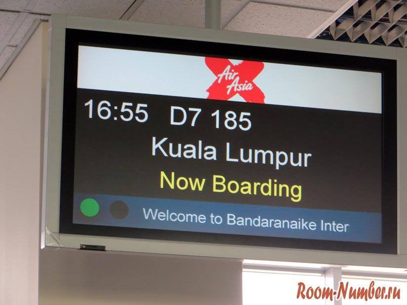 Мы в Малайзии! Первые впечатления от страны