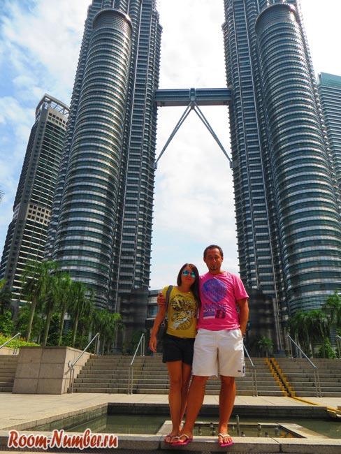 фото в Куала-Лумпур на фоне башен Петронас