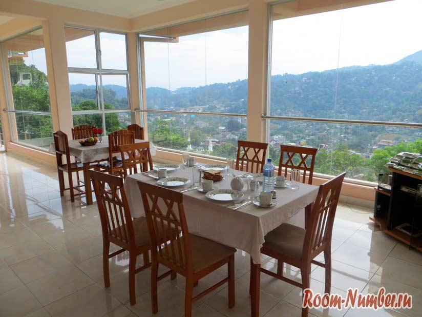 Kandy-View-Garden-007