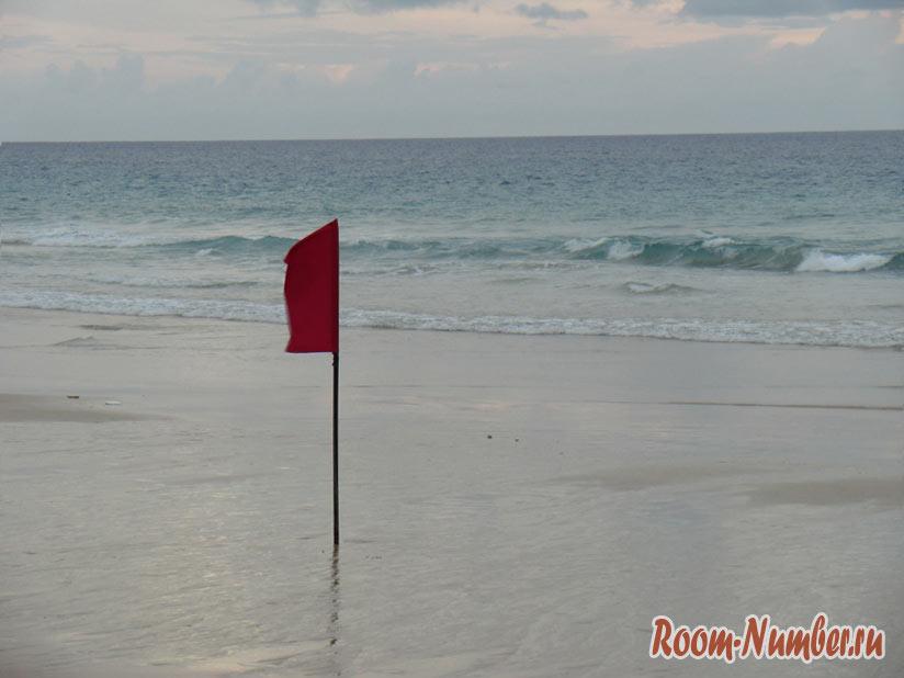 Karon-Beach-0002
