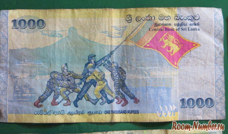 1000 рупий в шри ланке