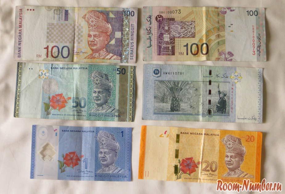 Деньги в Малайзии. Малайзийские рингиты
