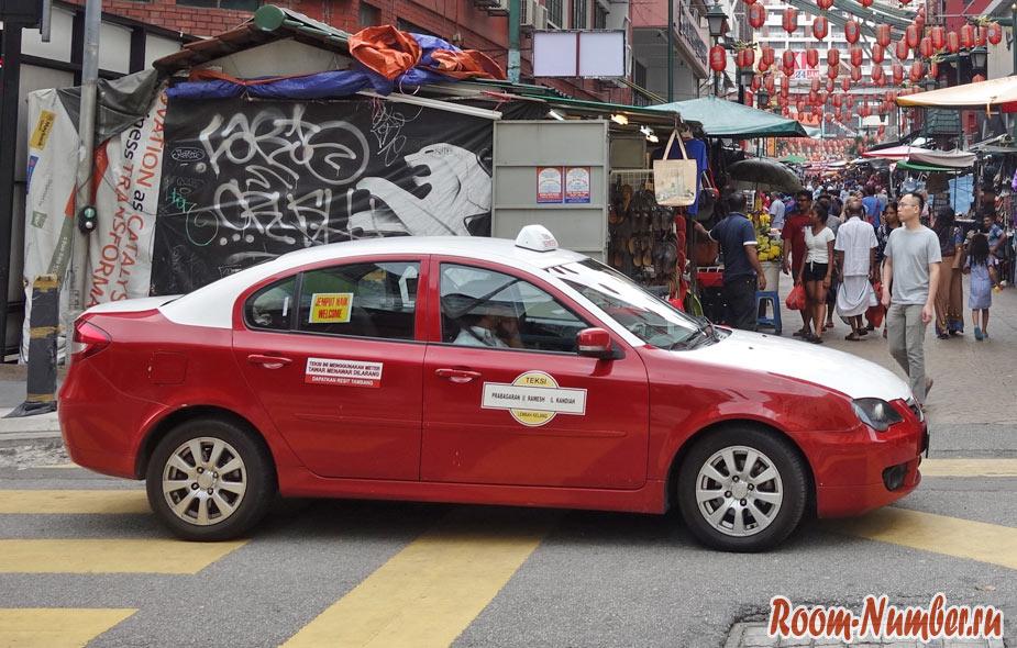 Такси из аэропорта Куала Лумпур