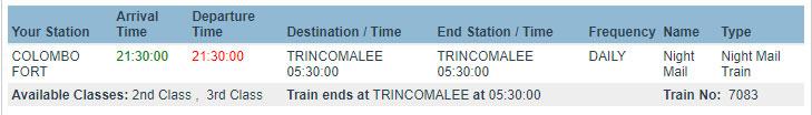 Поезд Коломбо - Тринкомали