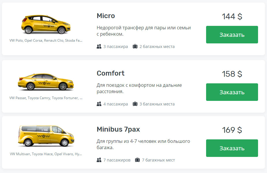 Такси из Коломбо в Тринкомали