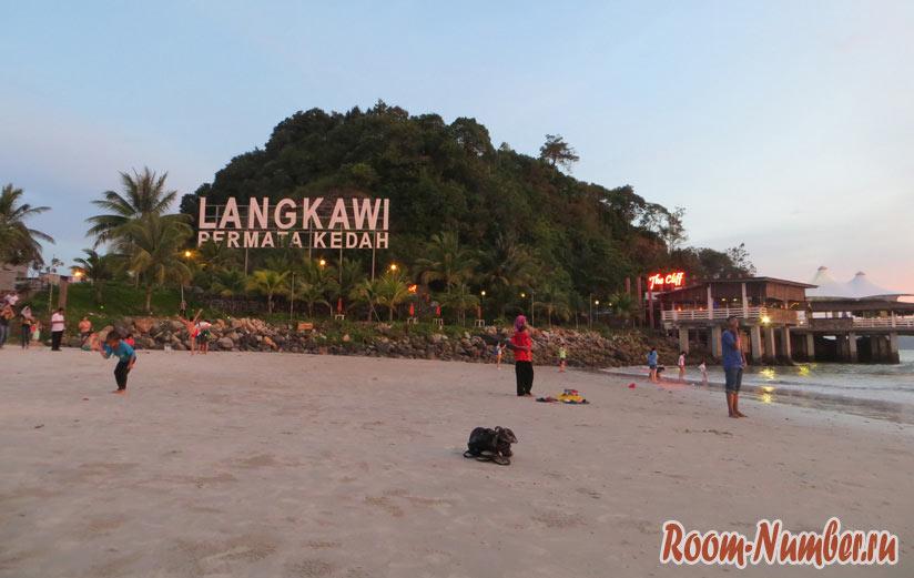 Флото острова Лангкави