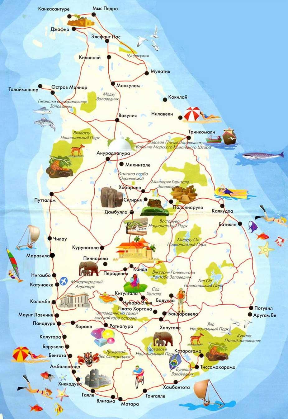 Карта острова Шри-Ланка