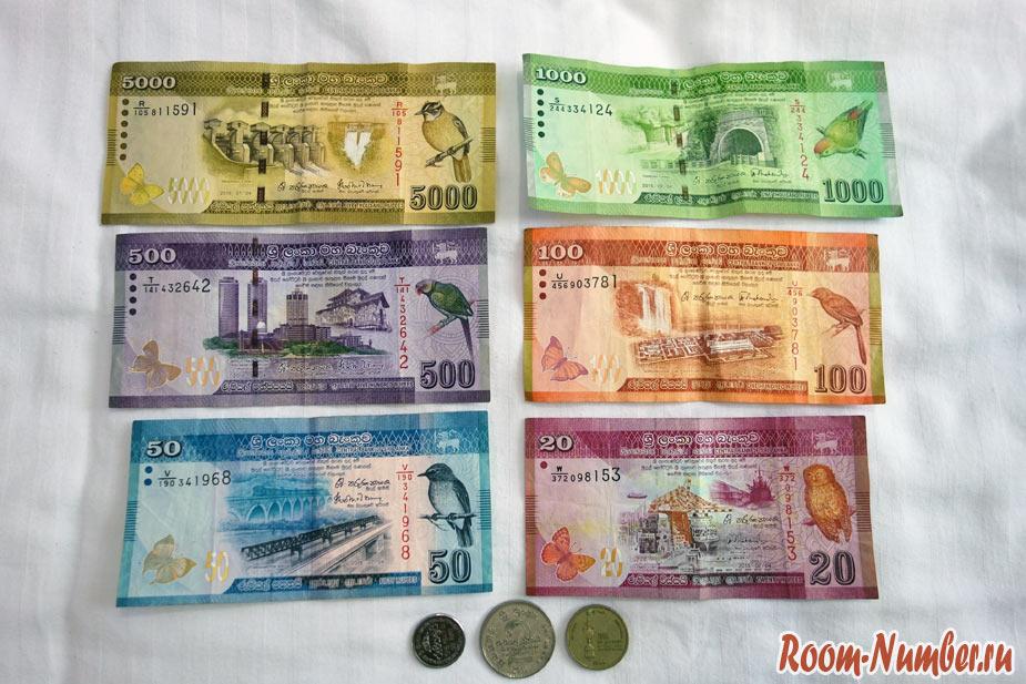 Деньги в Шри Ланке