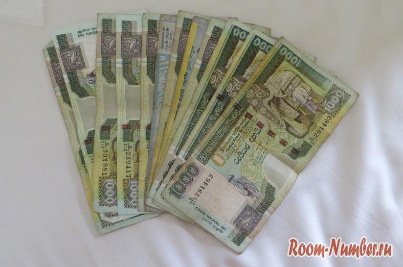 Как поменять шри-ланкийские рупии в Малайзии на острове Лангкави