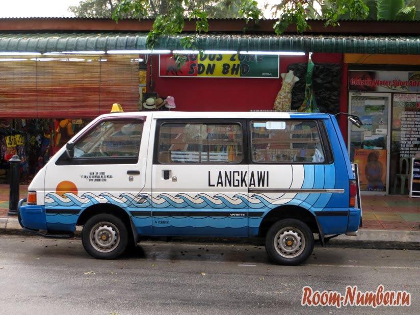 Такси Лангкави