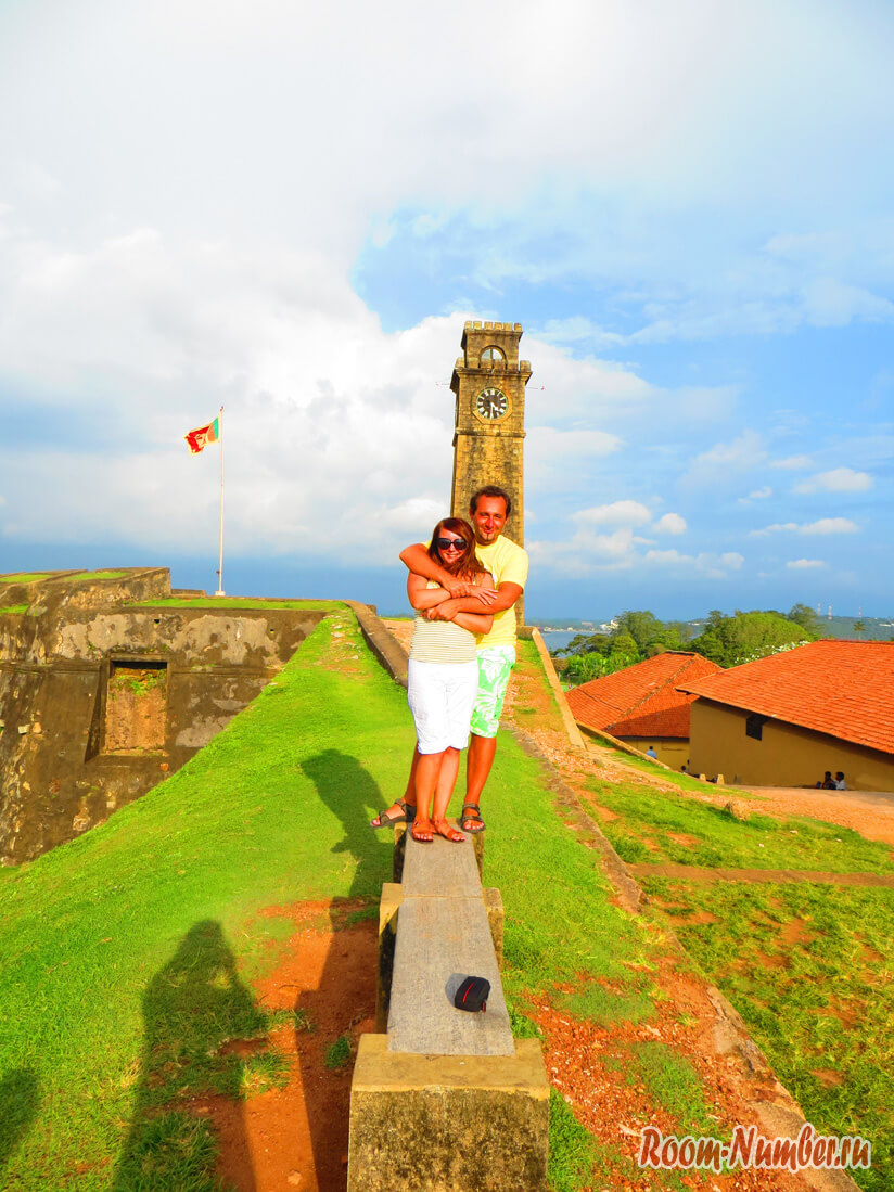 Galle-9