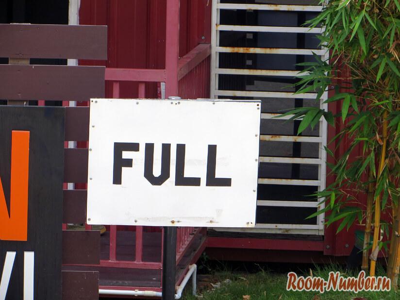 ZEN Rooms Tok Jah Guest House – наше жилье на о. Лангкави