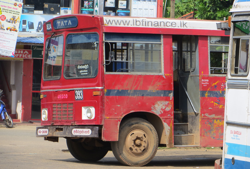 Автобус Коггала-Галле