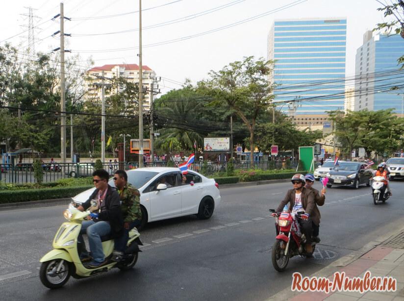 Демонстрации в Бангкоке 2014