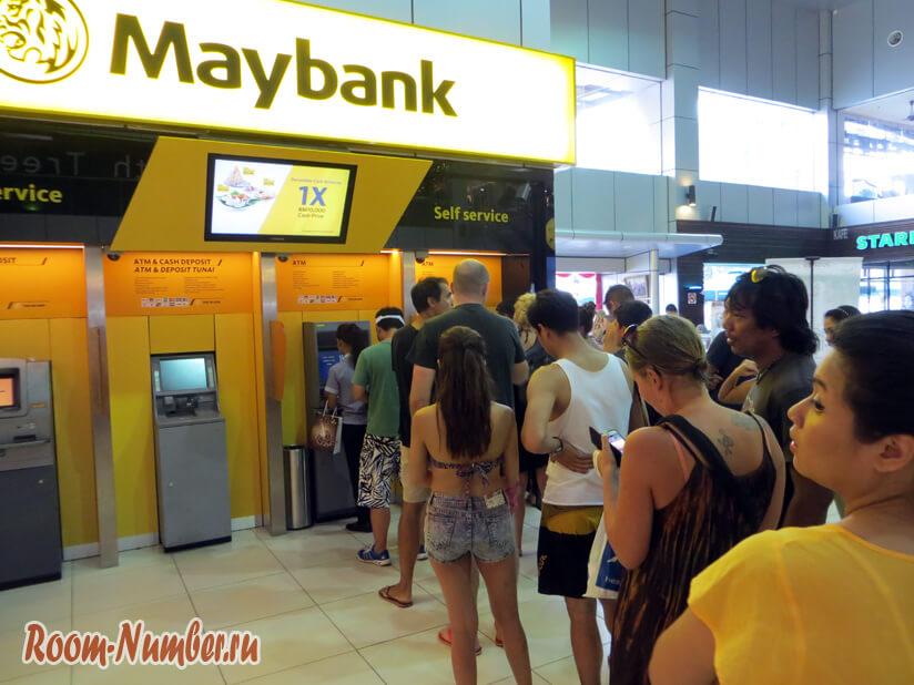 Как снять деньги в банкомате в Малайзии с карты Сбербанка