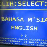 банкомат в малайзии