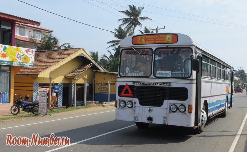 Автобус Амбалангода - Карапития