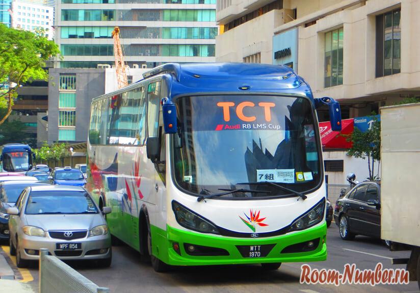 Автобус из Аэропорта до Куала-Лумпур