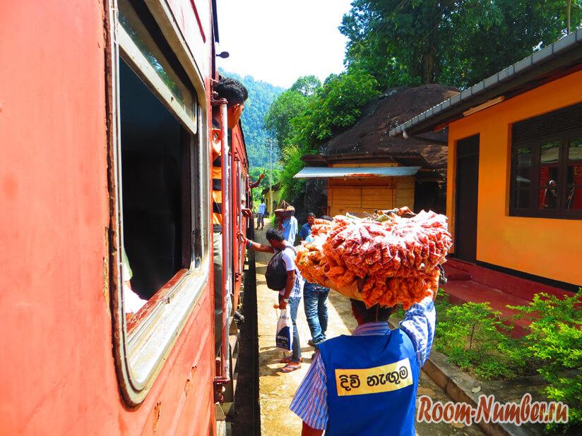 Поезд Коломбо-Канди