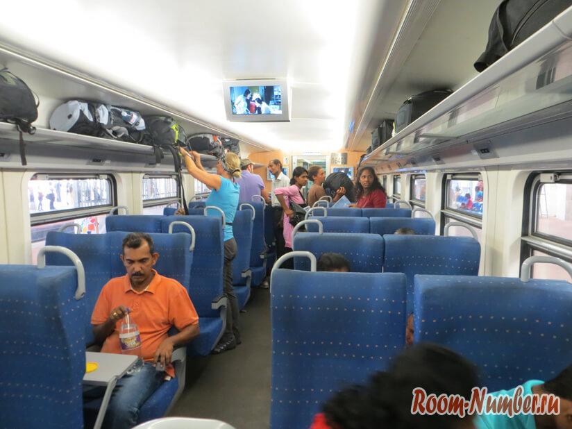 Поезд в Канди вагон 1 класса