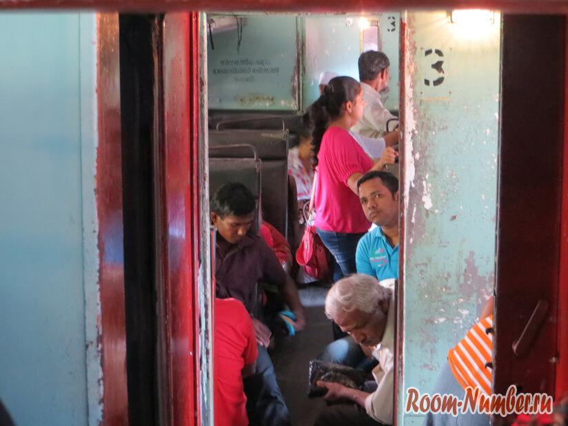 Поезд Коломбо-Канди вагон 3 класса