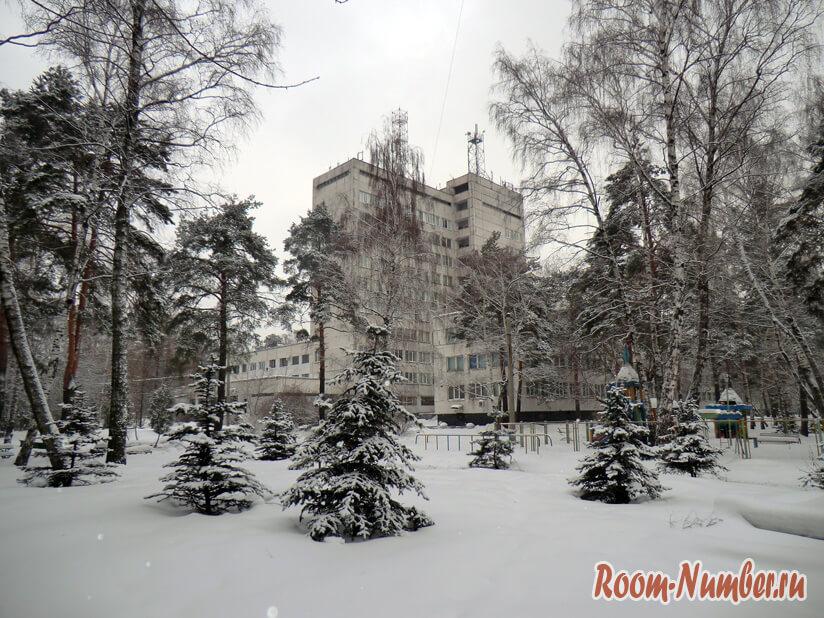 Санаторий Светлана в Москве — наши отзывы о гостинице с таким оригинальным названием