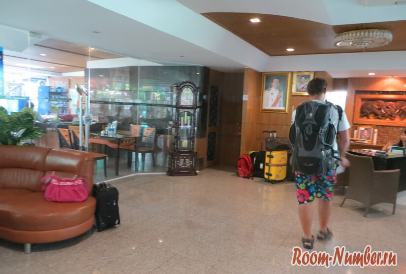 Spb Paradise Bangkok