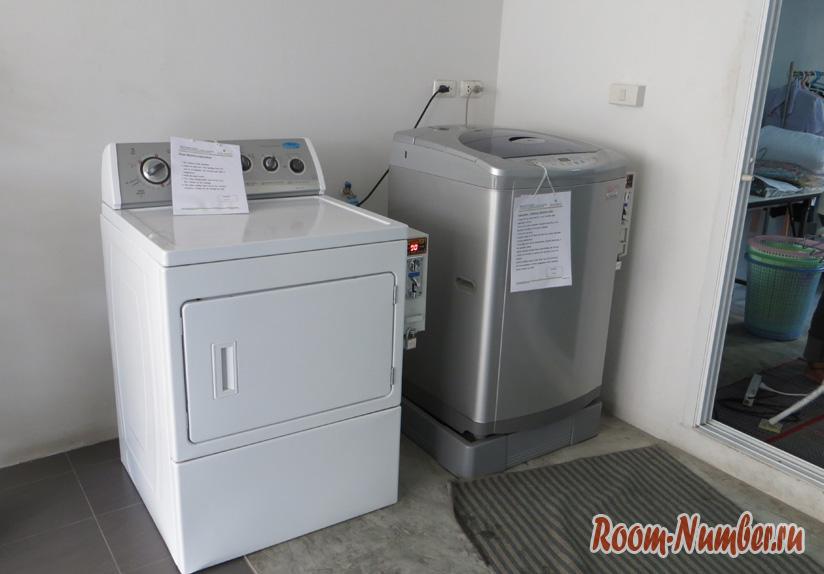 Уличные стиральные машинки