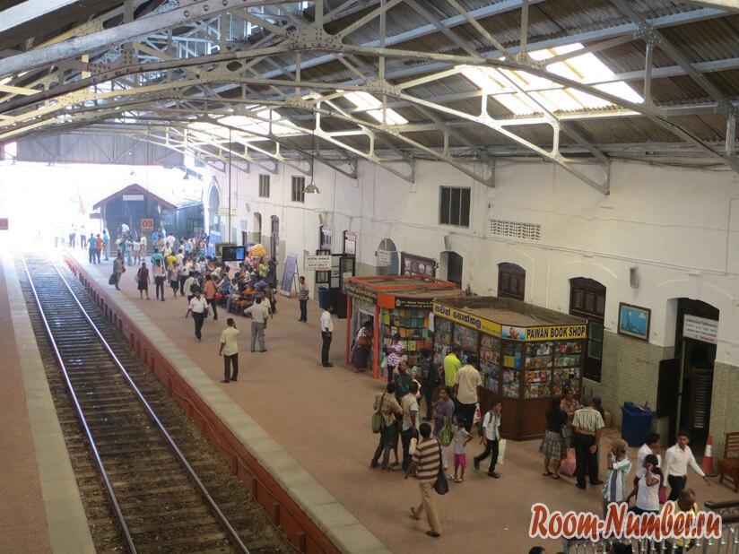 Из Коломбо в Канди на поезде. Наш опыт железнодорожных путешествий по Шри-Ланке