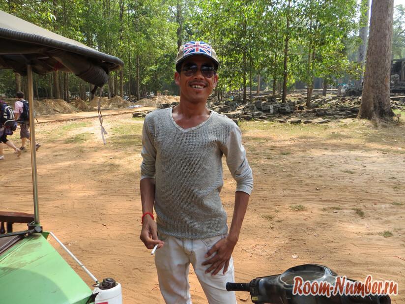 Cambodia-v-licax-432