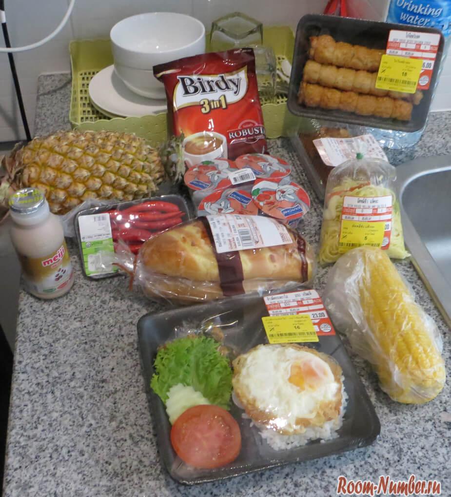 chem-pitaetca-micoed-i-vegetarianetc-1