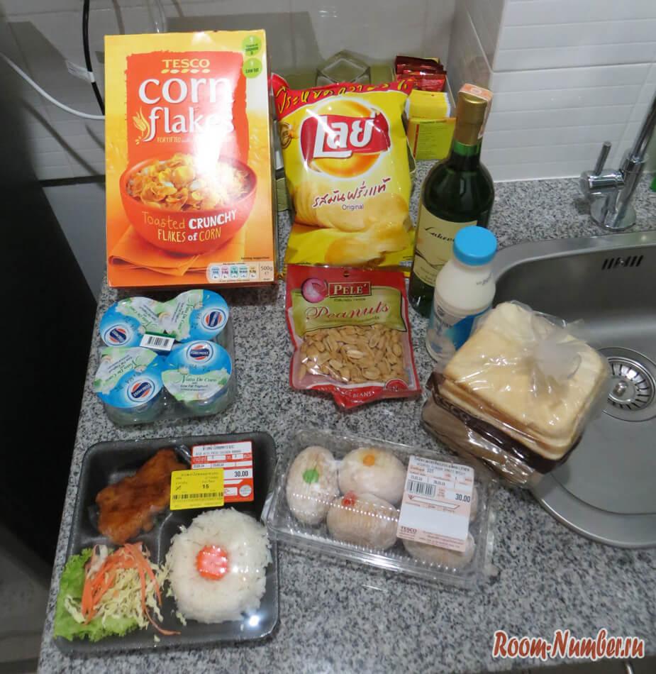 chem-pitaetca-micoed-i-vegetarianetc-4