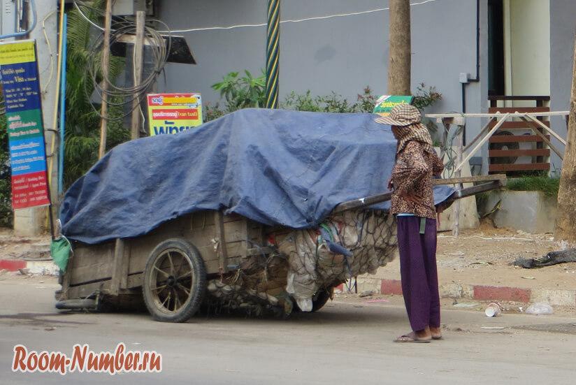 Телега на границе Камбоджа