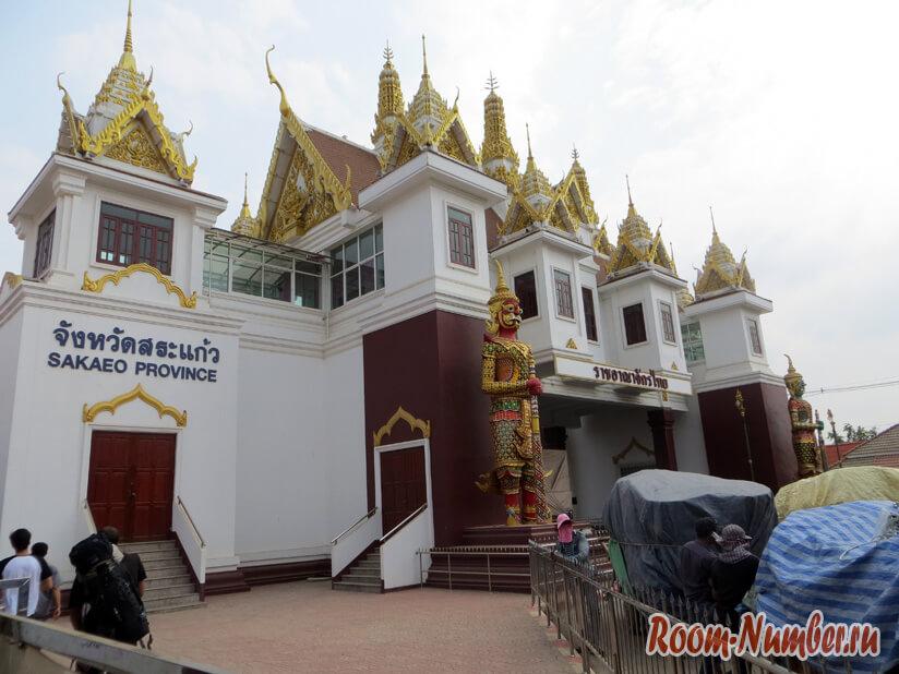 Граница с Камбоджей