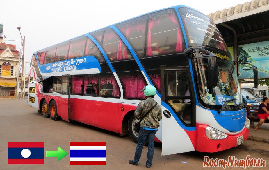 автобус лаос - тайланд