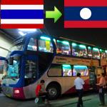 автобус в лаос