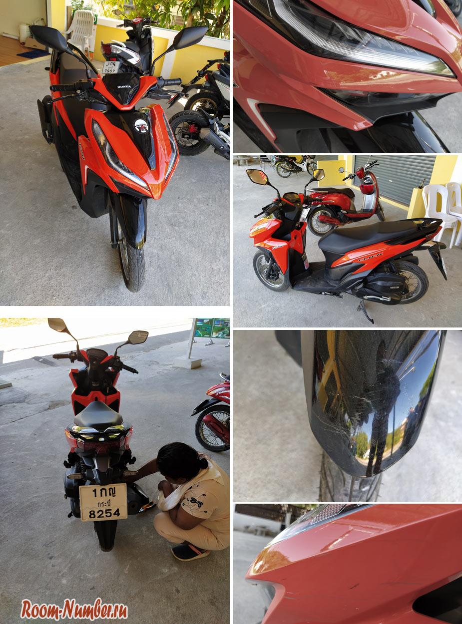 bike-krabi