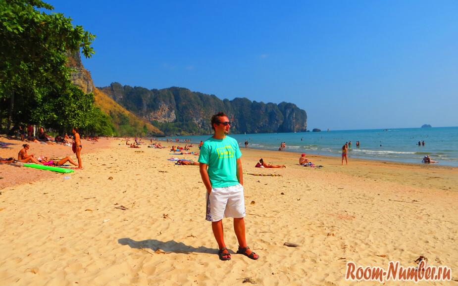 пляж ао-нанг