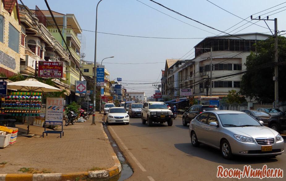 улица лаос