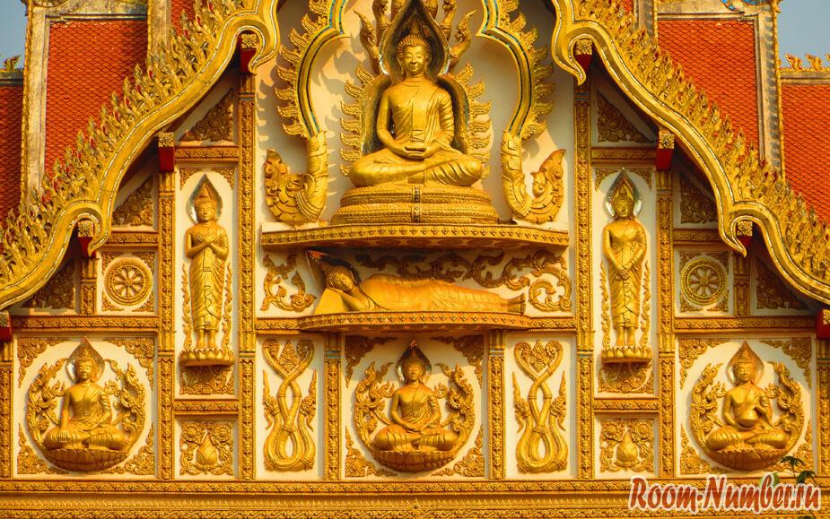 laos-hram