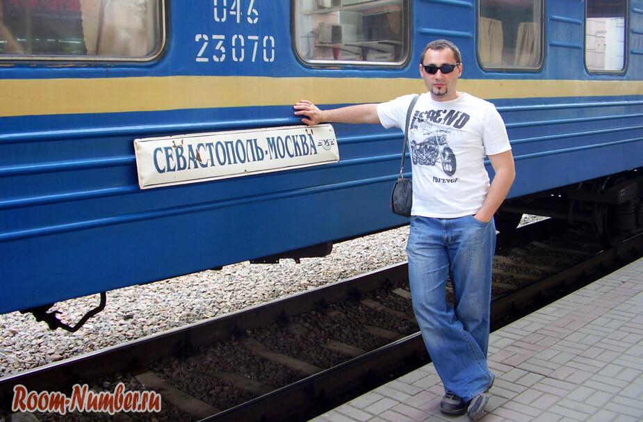 Севастополь на майские праздники: 3 дня приключений в Крыму