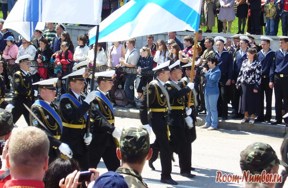 моряки