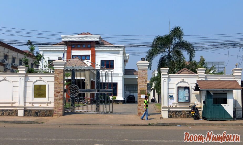 посольство тайланда вьентьян
