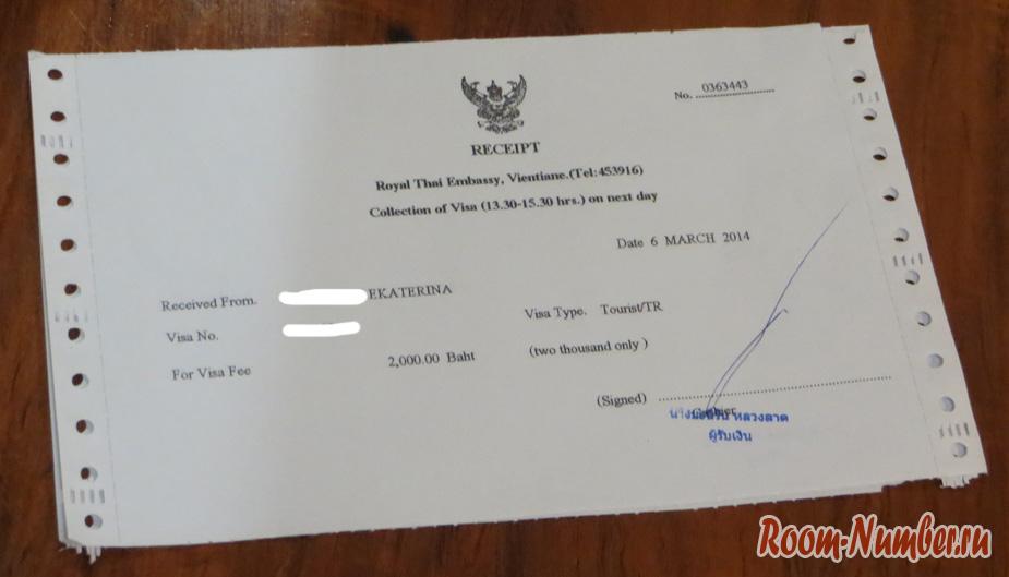 thailand-visa-double-0005